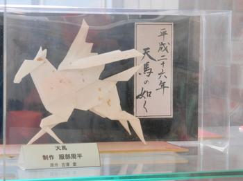 折り紙作品2.jpg