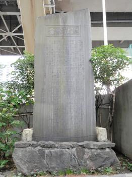 新大橋(震災避難記念碑).jpg