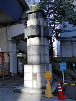 新橋跡.jpg