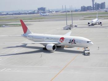 日本航空(Endiess Discovery JA702J).jpg
