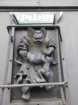 旧中仙道.JPG