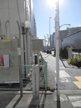 旧東海道入口.jpg