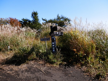 明神山山頂.jpg