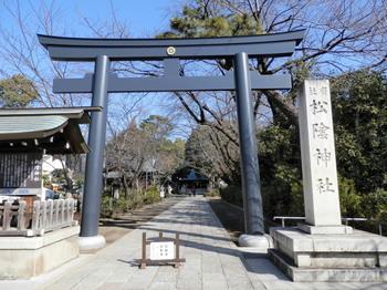 松陰神社(鳥居).jpg
