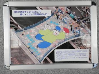 橋上の絵(北十間川).jpg