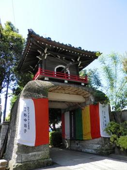正受院(鐘楼門).jpg