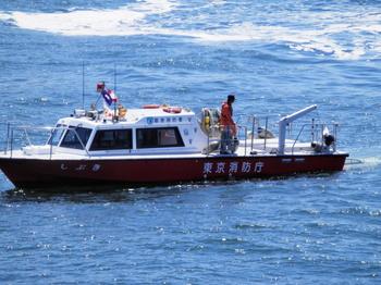 水難救助艇しぶき.jpg