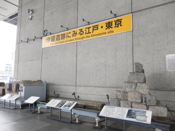 汐留遺跡.JPG