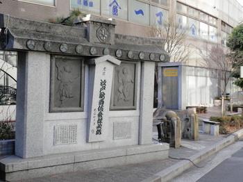 江戸歌舞伎発祥の地.jpg