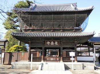 泉岳寺.jpg