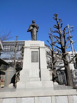 泉岳寺(大石内蔵助).jpg