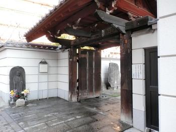 浄閑寺(投込寺).jpg