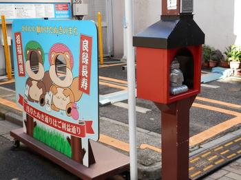 浅草たぬき通り商店街2.JPG