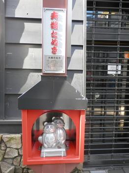 浅草たぬき通り商店街(夫婦たぬき).JPG