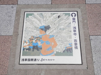 浅草サンバカーニバルのパネル.jpg