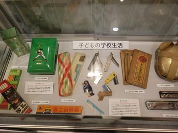 浅草三十坪の秘密基地3.jpg