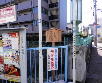 浜川橋.jpg