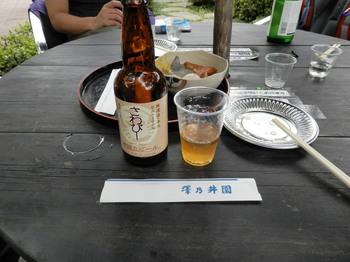 澤乃井園.jpg