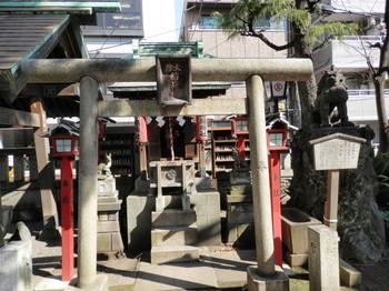 火除稲荷(三島神社).jpg