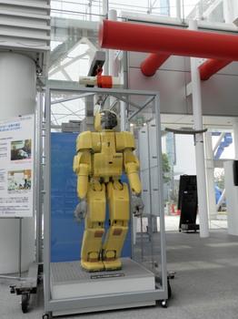 産業技術総合研究所ヒューマノイドロボット).jpg
