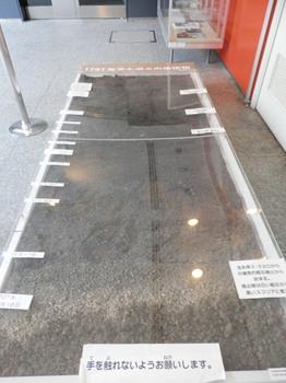 産業技術総合研究所/富士山宝永噴火地層標本.jpg