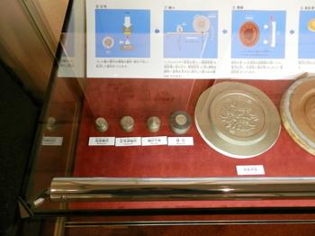 百円硬貨の原版2.jpg