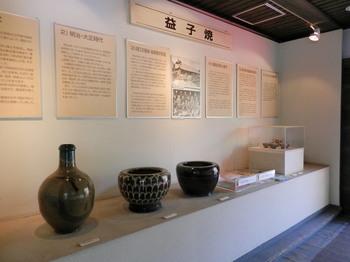 益子陶芸美術館2.jpg