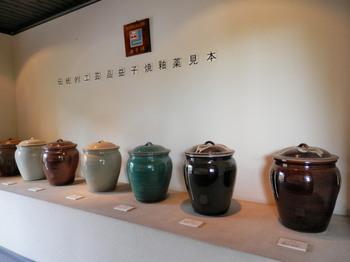 益子陶芸美術館3.jpg