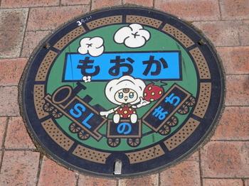 真岡市(下水マンホールの蓋).JPG