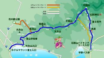 石割山ハイキングコース.jpg