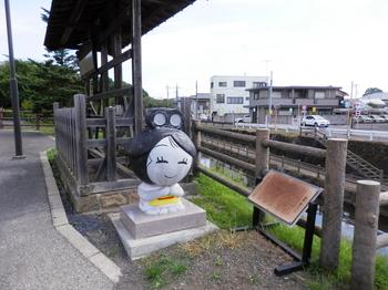 福姫 舞ちゃん.JPG