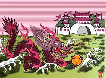 竜と龍宮城.jpg