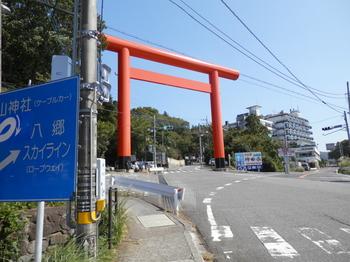 筑波山神社(赤い鳥居).JPG