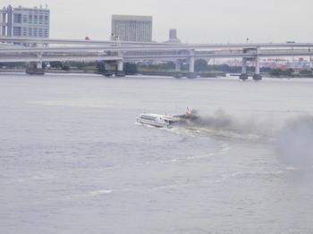 船舶消防演習(消火)さくら.jpg