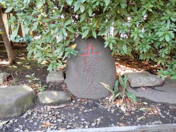 芝大神宮の力石.jpg