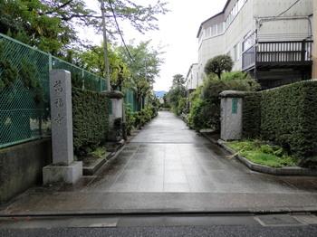 萬福寺.jpg