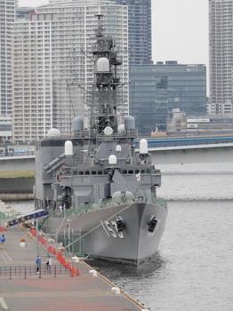 護衛艦(ゆうぎり).jpg