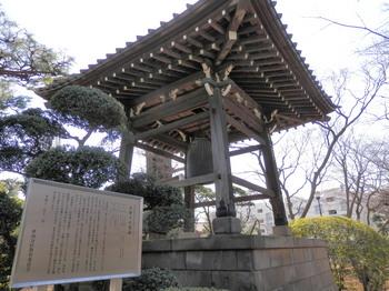 豪徳寺(梵鐘).jpg