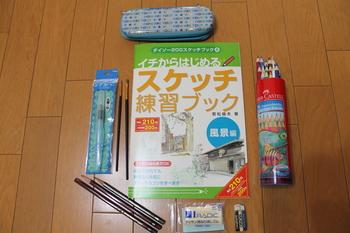 道具.JPG