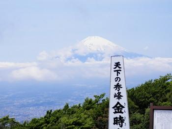 金時山頂上(富士山)).jpg