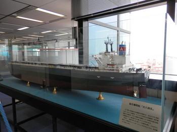 鉱石専用船.jpg