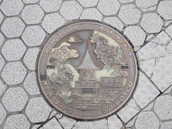 鎌倉市マンホール蓋.jpg