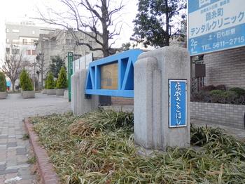 長崎橋.JPG