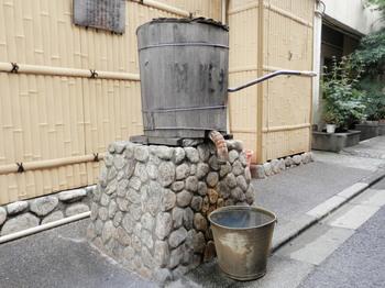 防災用井戸.jpg