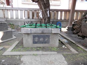 雷井戸(三島神社).jpg