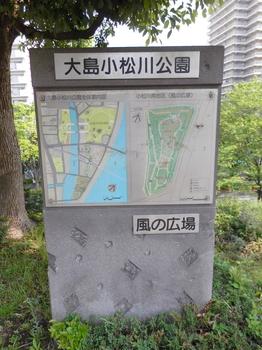 風の広場.JPG