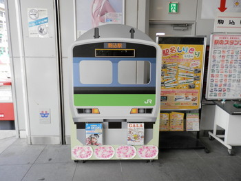 駒込駅.jpg