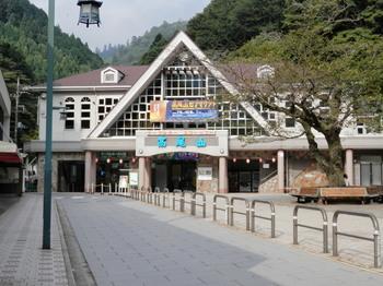 高尾山(清滝駅).jpg