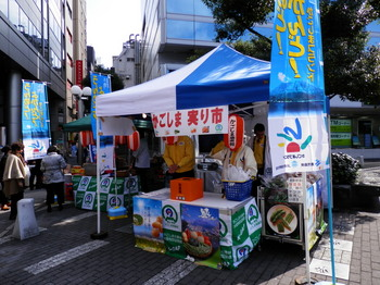 鹿児島実り市.jpg