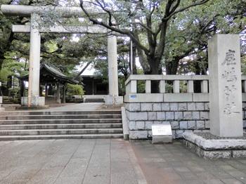 鹿嶋神社.jpg